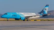 Egyptair Express SU-GDI image