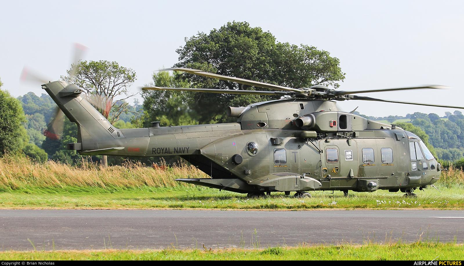 Royal Air Force ZJ135 aircraft at Welshpool