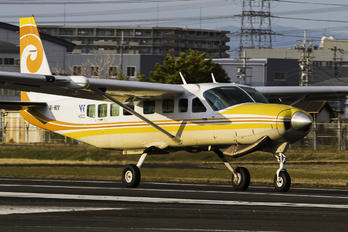 JA208D - First Flying Cessna 208 Caravan