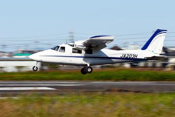 JA203H - Hirata Gakuen Vulcanair P68C