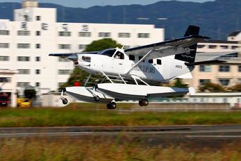 JA05TG - Setouchi Seaplanes Quest Kodiak 100
