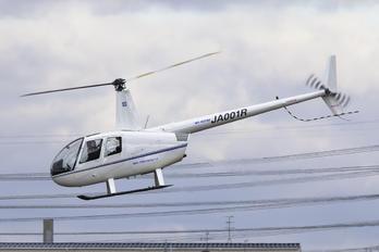 JA001R - Private Robinson R44 Astro / Raven