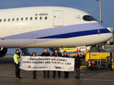 China Airlines begins using A350 to Vienna title=