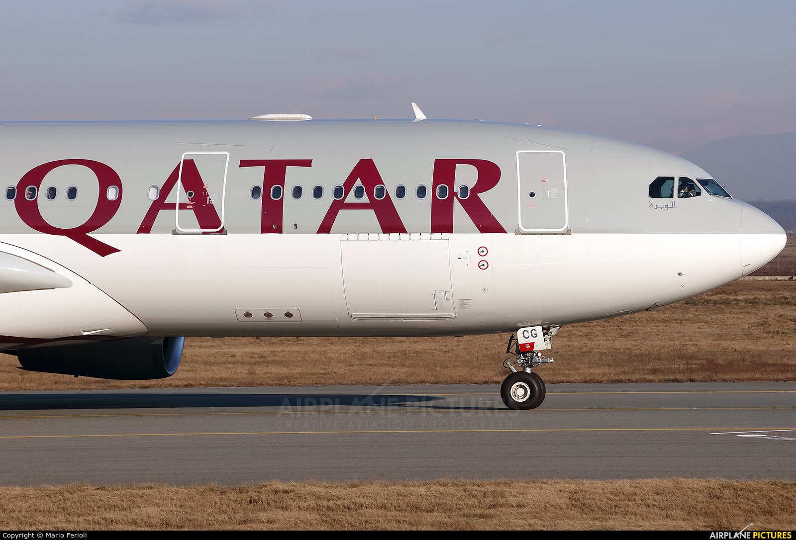 Qatar Airways A7-ACG aircraft at Milan - Malpensa