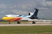 LZ-HMQ - Balkan Holidays Air Tupolev Tu-154M aircraft