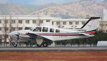 JA58GB - Asahi Airlines Beechcraft 58 Baron aircraft