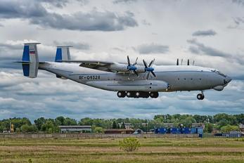 RF-09328 - Russia - Air Force Antonov An-22