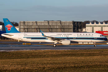D-AVZO - China Southern Airlines Airbus A321