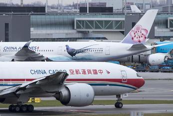 B-2076 - China Cargo Boeing 777F