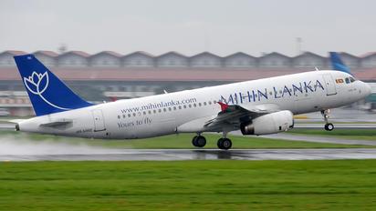 4R-MRE - Mihin Lanka Airbus A320