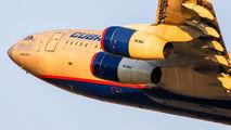 CU-T1717 - Cubana Ilyushin Il-96 aircraft