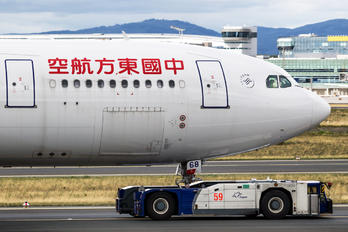 B-5968 - China Eastern Airlines Airbus A330-200