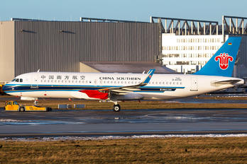D-AVVD - China Southern Airlines Airbus A320