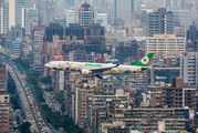 B-16331 - Eva Air Airbus A330-300 aircraft