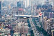 B-6523 - Air China Airbus A330-300 aircraft