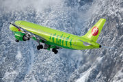 VQ-BDE - S7 Airlines Airbus A320 aircraft