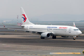 B-1772 - China Eastern Airlines Boeing 737-800