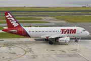 PR-MBU - TAM Airbus A319 aircraft