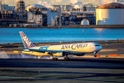JA8664 - ANA Cargo Boeing 767-300F aircraft