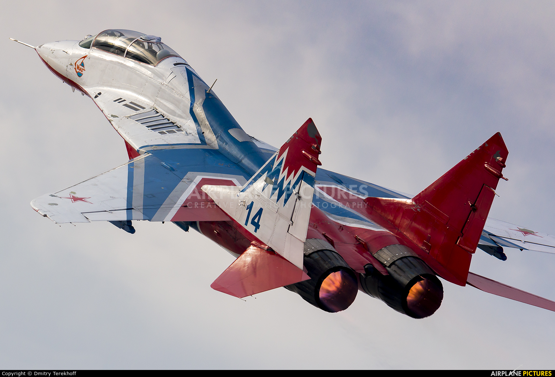 """Russia - Air Force """"Strizhi"""" 14 aircraft at Kubinka"""