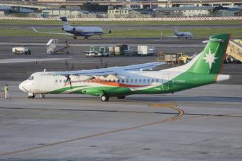 B-17011 - Uni Air ATR 72 (all models)