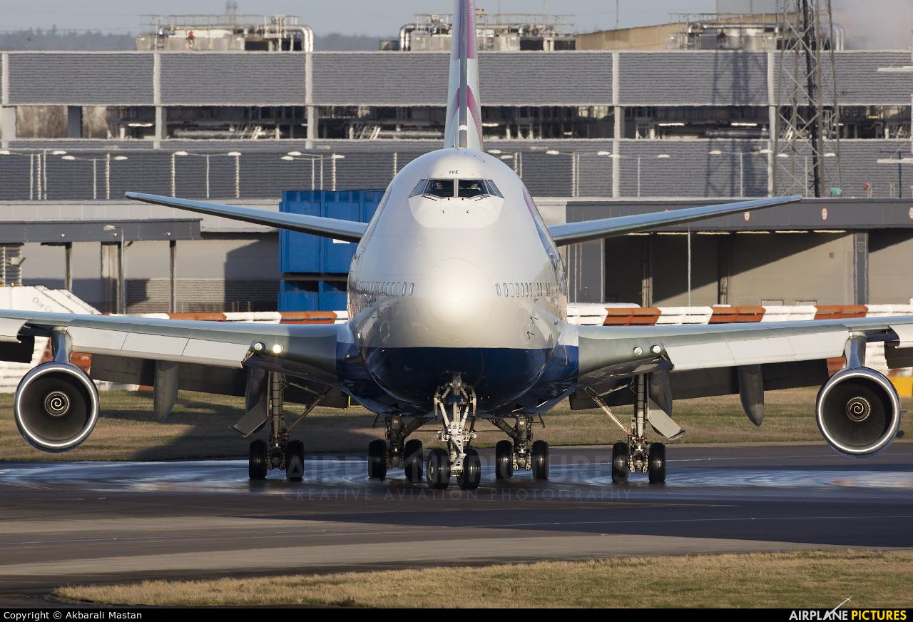 British Airways G-CIVE aircraft at London - Heathrow