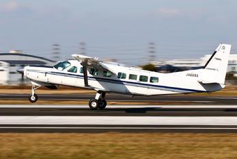 JA8893 - Hirata Gakuen Cessna 208 Caravan