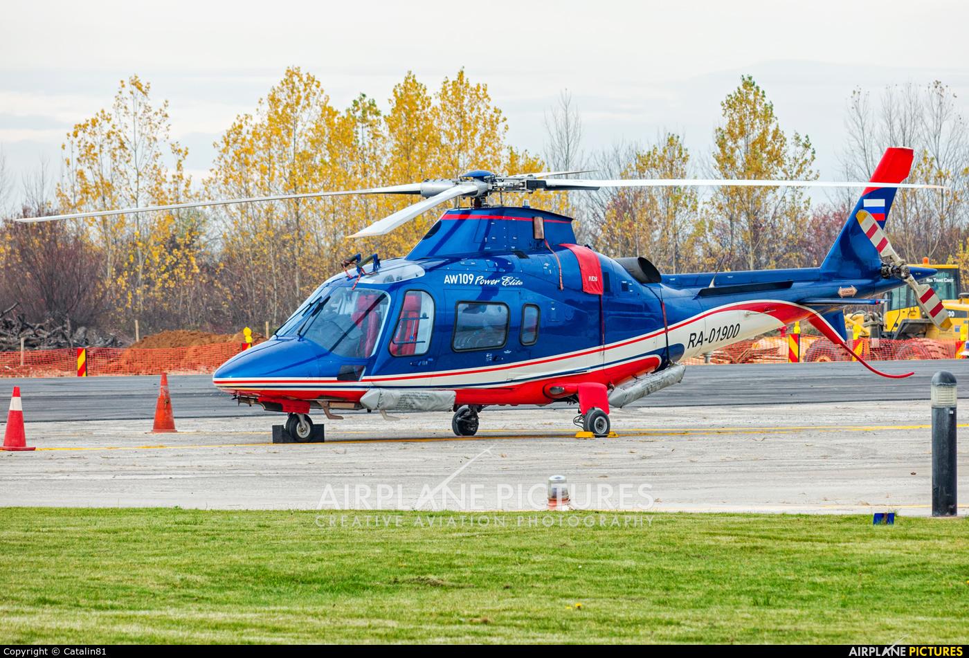 Private RA-01900 aircraft at Craiova