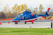 RA-01900 - Private Agusta / Agusta-Bell A 109E Power aircraft