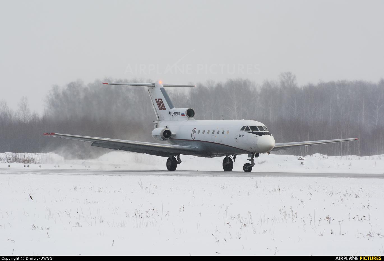Aerolimousine Airline RA-87908 aircraft at Nizhniy Novgorod