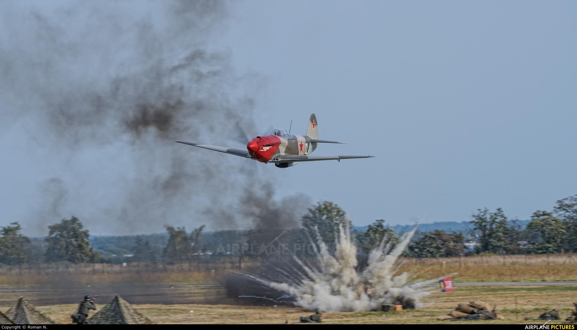 Private OK-SAL12 aircraft at Hradec Králové