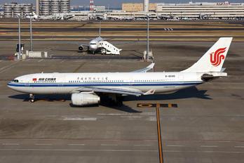 B-6080 - Air China Airbus A330-200