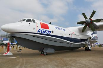B-002A - AVIC - China Aviation AVIC AG600