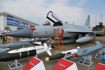 12-139 - Pakistan - Air Force Chengdu / Pakistan Aeronautical Complex JF-17 Thunder