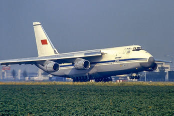 CCCP-82033 - Russia - Air Force Antonov An-124