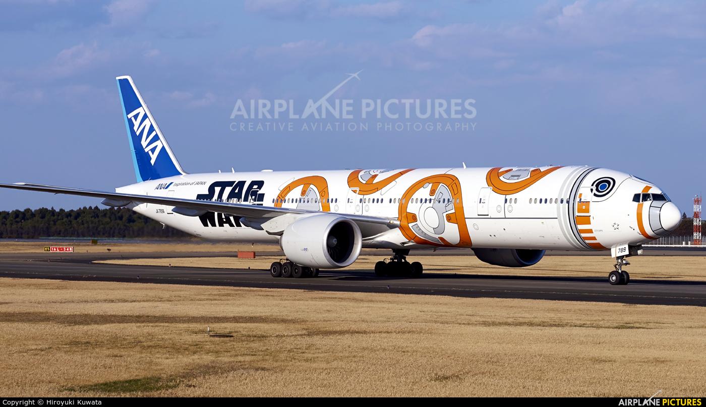 ANA - All Nippon Airways JA789A aircraft at Tokyo - Narita Intl