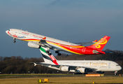 B-8287 - Hainan Airlines Airbus A330-300 aircraft