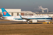 B-8672 - China Southern Airlines Airbus A320 NEO aircraft