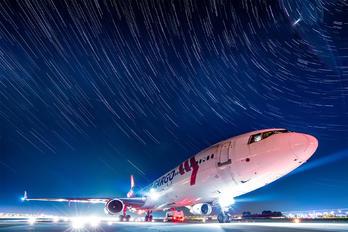 PH-MCP - Martinair Cargo McDonnell Douglas MD-11F