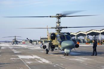 70 - Russia - Air Force Kamov Ka-52 Alligator