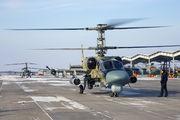 70 - Russia - Air Force Kamov Ka-52 Alligator aircraft
