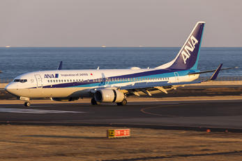 JA55AN - ANA - All Nippon Airways Boeing 737-800