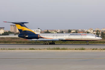RA-85640 - Aeroflot Don Tupolev Tu-154M
