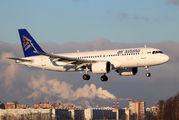 P4-KBH - Air Astana Airbus A320 NEO aircraft