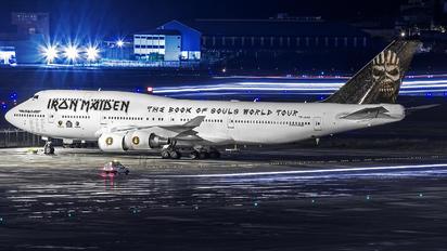 TF-AAK - Air Atlanta Icelandic Boeing 747-400