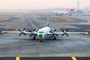 TT-WAK - Air Sirin Ilyushin Il-18 (all models) aircraft