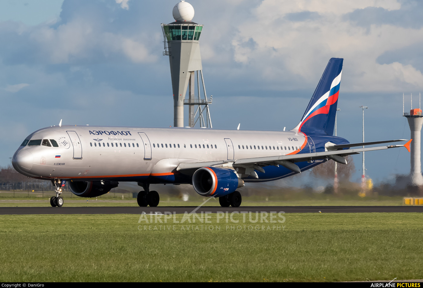 Aeroflot VQ-BOI aircraft at Amsterdam - Schiphol