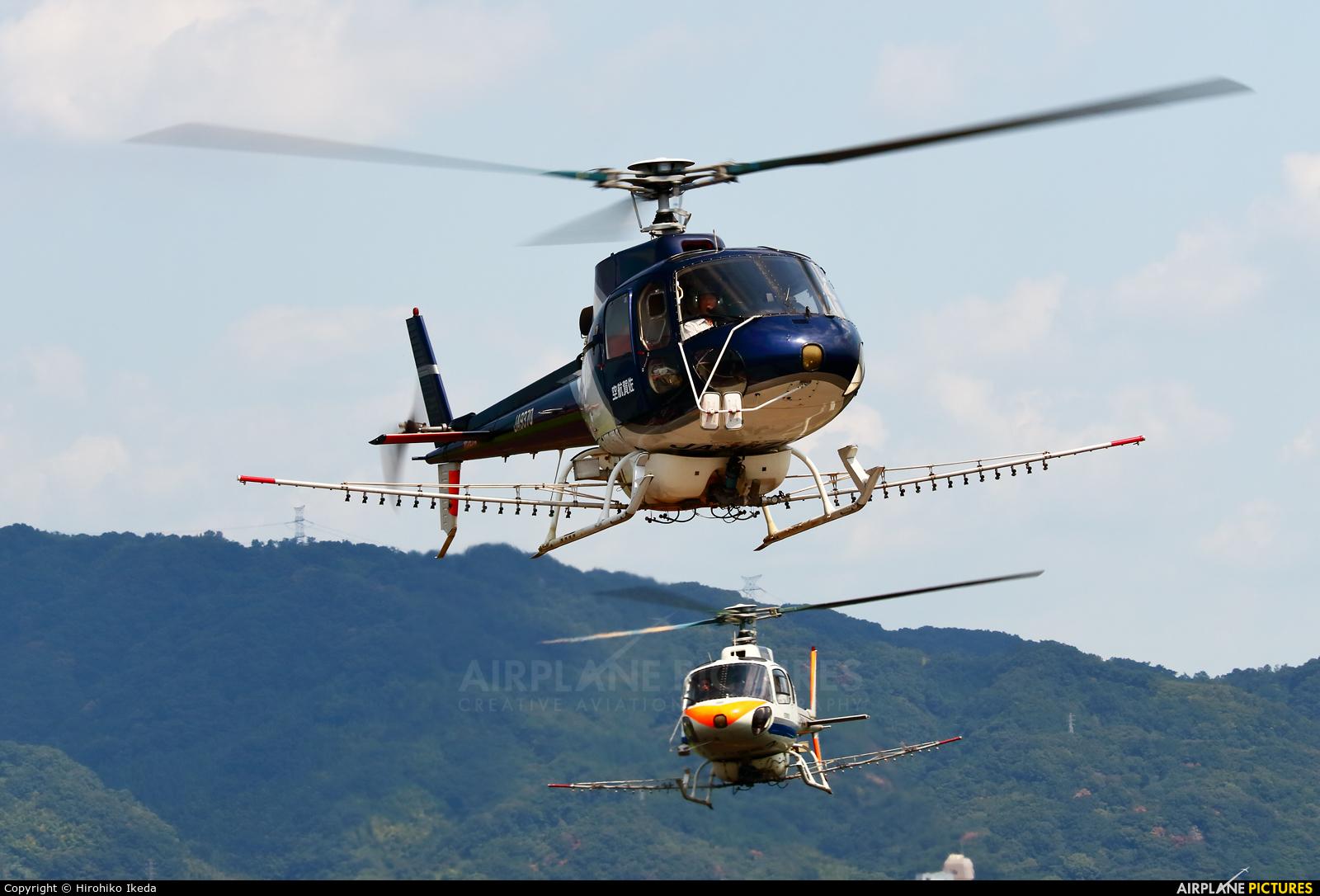 SGC Saga Aviation Co.Ltd JA9370 aircraft at Yao