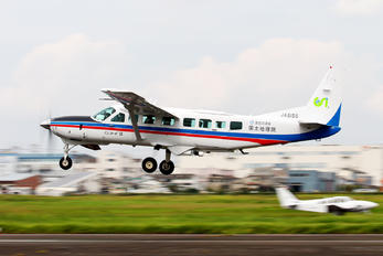 JA315G - Ministry of Land, Infrastructure, Transport and Tourism Cessna 208 Caravan