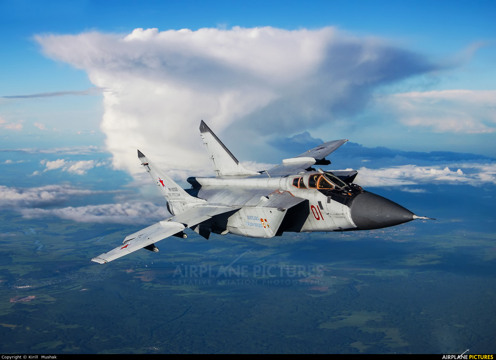 Russia - Air Force RF-92330 aircraft at In Flight - Russia